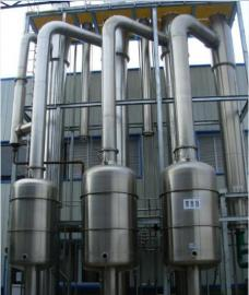 不锈钢真空减压浓缩罐,RY-ZN溶液真空低温浓缩罐