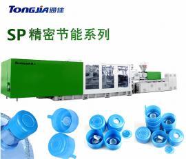 塑料cong明盖sheng产设备/sheng产机器