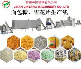 面包糠雪花片生产设备 面包糠雪花片生产线