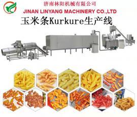 栗米条奇多生产加工设备