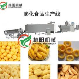 双螺杆膨化食品生产线 膨化球 麦圈 麦香鸡块设备