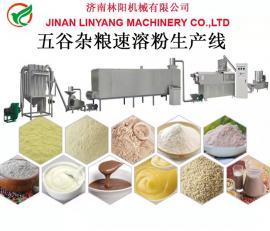 营养粉杂粮粥生产加工机械