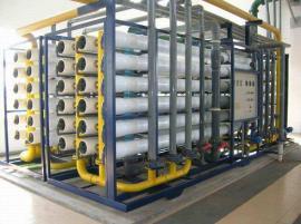 华尔源RO-X系列反渗透海水、苦咸水淡化设备