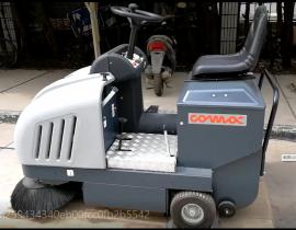 工厂 企业 体育场 小型驾驶式扫地车 CS70H扫地机 清扫车