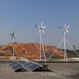 小型风力发电机,MAX400W 风力发电机