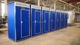 环保厕所移动厕所租赁流动厕所