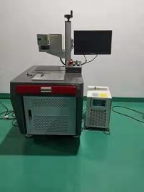力捷科激光LJK-5W紫外激光打标机