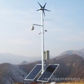 秋冬季森林防火风光互补监控系统-风光互补发电-英飞