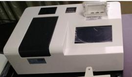 99参数水质分析仪 LB-0199生活污水处理厂用