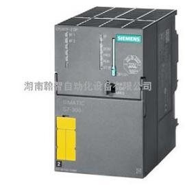SIEMENS西门子6ES7322-1HH01-4AA2 模块代理商