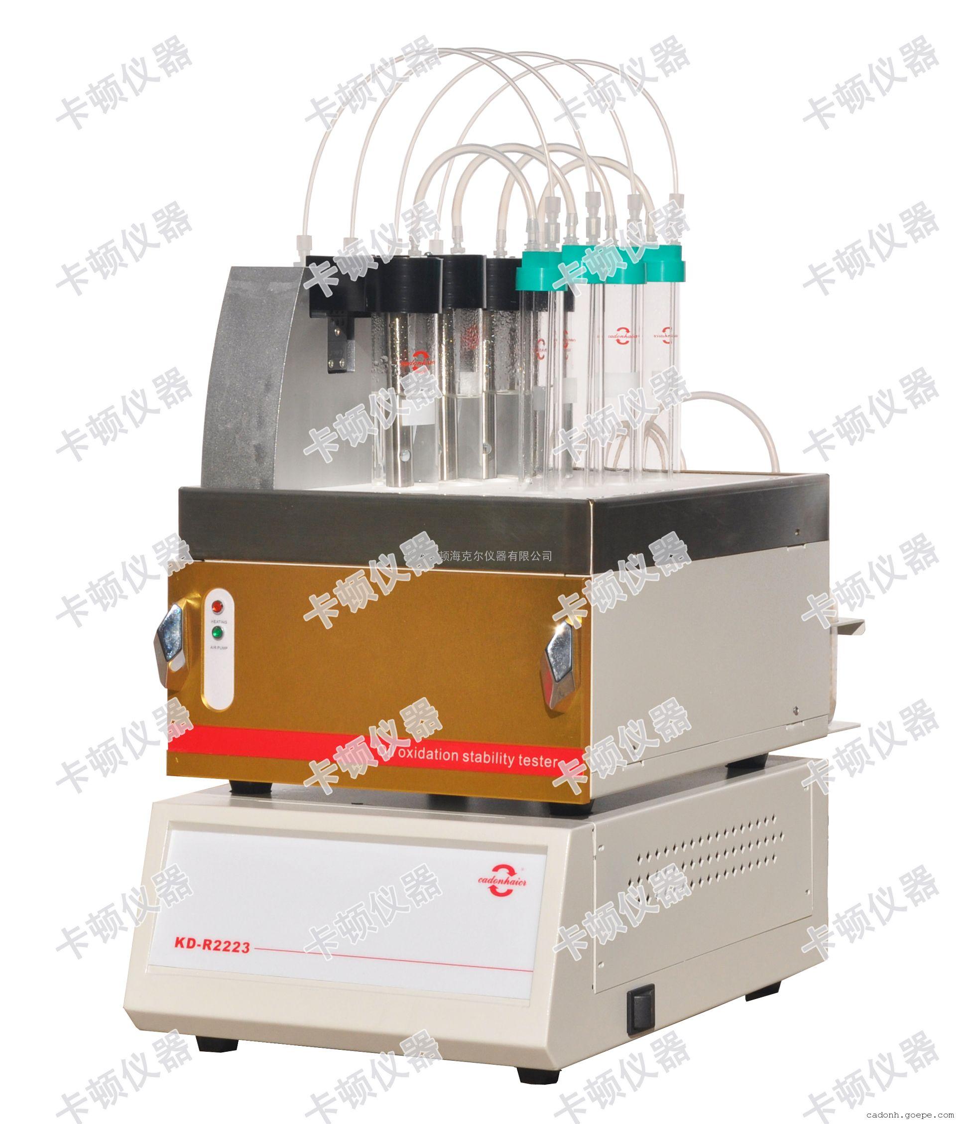 全自动食用油氧化稳定性测定仪EN14112