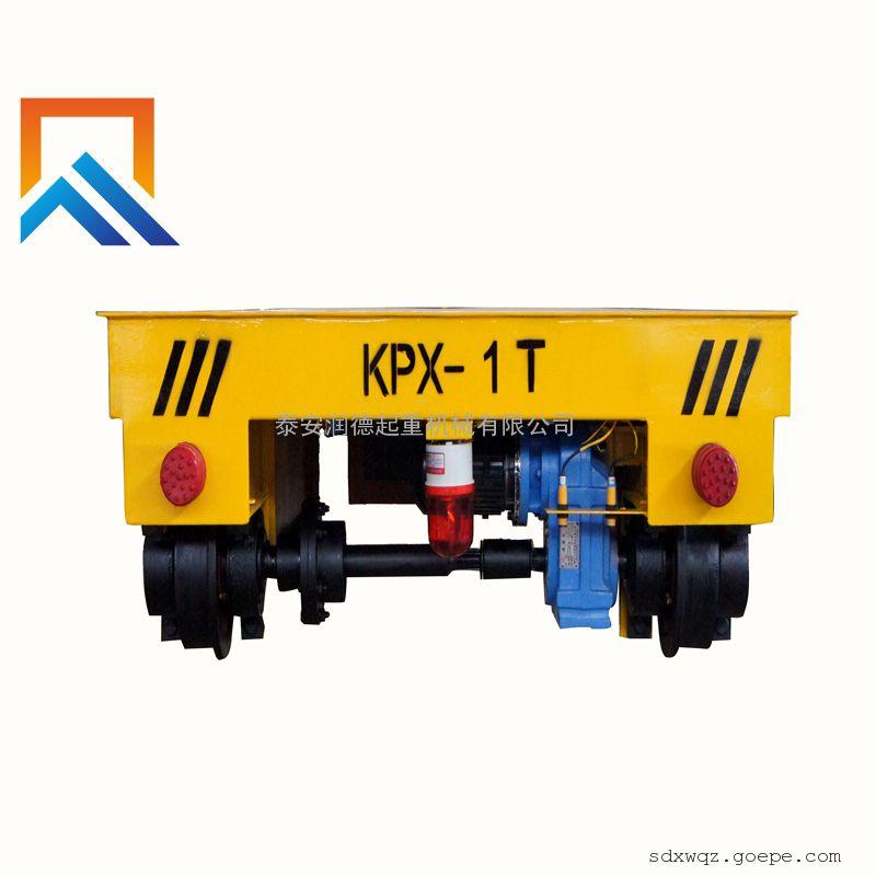 KPX15吨蓄电池电动平车 液压升降小台车 平板运输车