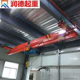 定做LX型5t组合式悬挂起重机 悬挂行吊 泵房专用起重机