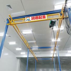 0.25吨KBK轨道,柔性KBK悬臂吊吊臂滑道,KBK轻轨吊配件,铝轨道