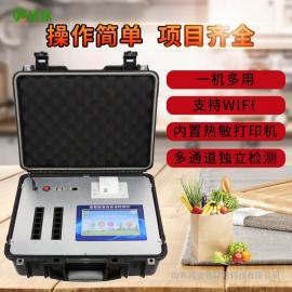 食品安全检测yi-多gong能食品安全检测yi
