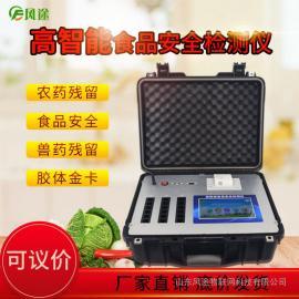 风途多gong能食品安全检测yi-kuai速检测yiFT-G600