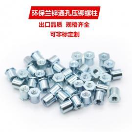 通孔压铆螺柱-不锈钢通孔压铆螺柱SO-M6-12