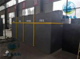 乡镇卫生院医疗污水处理设备-设计*