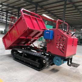 山地果园爬山虎 多地形自卸式运输车 液压控制翻斗车