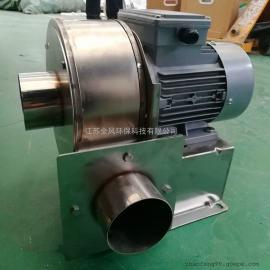 CY-230不锈钢离心风机