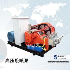 磐石牌桩基注浆机GPB300三缸变频柱塞泵参数图片