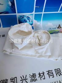 凯兴涤纶PP聚酯纤维丙纶覆膜Φ180*1200双层液体过滤袋