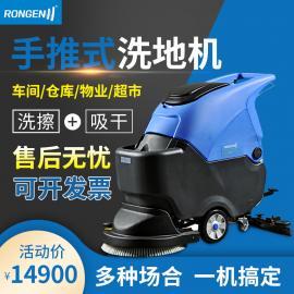 容恩手推式全自动工业洗地机R-50B餐厅商用地面地库清洁