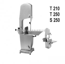 意大利OMAS奥马氏牌锯骨机T-210商用锯骨机