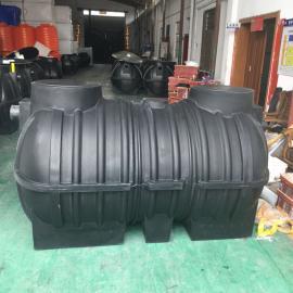 华社2立方滚塑三格化粪池新农村改造塑料化粪池沉淀池抗氧化2000L