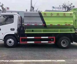 国六现车|东风清洗吸污车|五吨多利卡清洗吸粪车