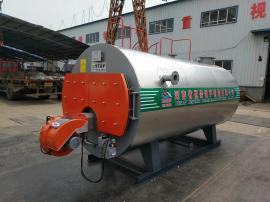 2吨燃气热水锅炉 120万大卡燃气热水锅炉 1.4MW燃气热水锅炉