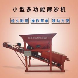 20型 滚筒筛沙机 新红机械