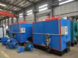 0.7吨0.5吨0.3吨0.2吨1吨2吨生物质蒸汽发生器