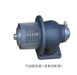 铝合金气动海底阀 油罐车配件欧标气动海底阀铝合金紧急切断阀