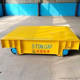 加工KP20t低压轨道平车 7吨轮胎式电动平车 10吨地轨车