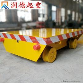 润德定做16吨轨道电动平车 kpw无轨转向电动平车 车间用平板搬运车KP