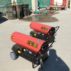 育雏暖风机 适用于养殖户用的燃油暖风炮