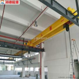 定做LD2.8t单梁起重机 单梁行吊 单轨吊车