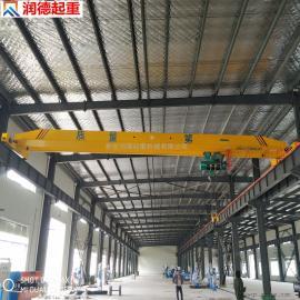 定做LD2.8t单梁起重机 LDY冶金单梁起重机 单轨吊车