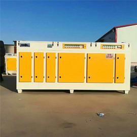 电镀厂UV光氧催化净化器技术图纸安装进程