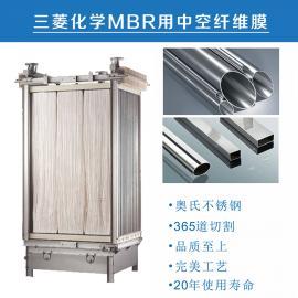 三菱mbr 污水处理PVDF材质中空纤维膜不断丝不需设反冲洗60E0025SA