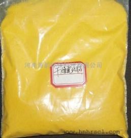 滚筒干燥型聚铝和喷雾干燥型聚铝的区别 聚合氯化铝 聚丙烯酰胺