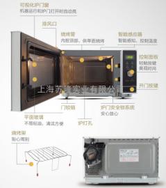 日本Panasonic 松下NE-C1475微波对流烤箱 进口热风商用微波炉