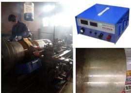 印刷机滚筒维修 机械零件维修 电刷镀机