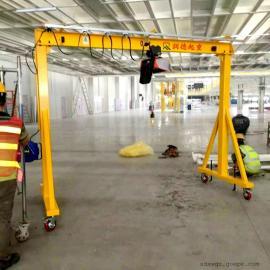 加工定做MH3t可移动式龙门吊 可升降龙门架