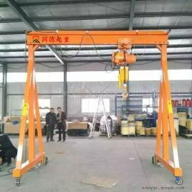 加工定做MH3t可移动式龙门吊 液压龙门架