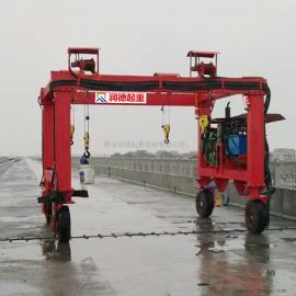 加工定做MH10t无轨电动行走小龙门吊 胶轮式龙门架