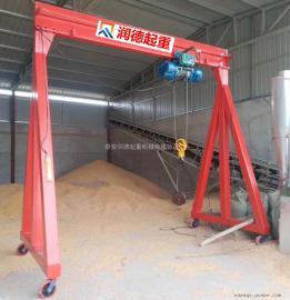 加工定做MH2t运行式龙门吊 电动葫芦简易式龙门架
