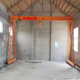 加工定做MH10t无轨电动行走小龙门吊 移动龙门架