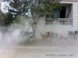 水池园林草坪人工造雾